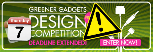 Greener Gadgets Design Competition, green design competition, greener gadgets competition, green gadget design, Greener Gadgets banner