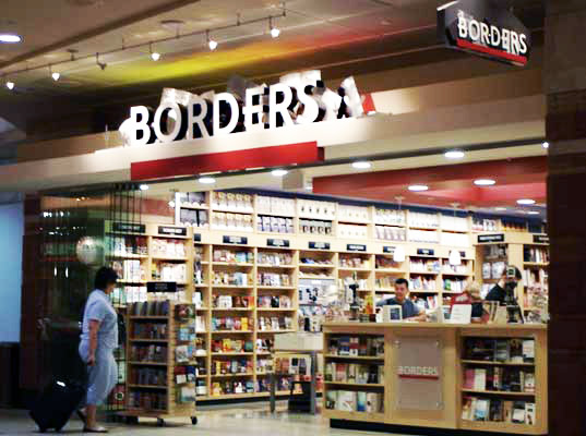 borders dumps books, waste, eco rant, sustainable design, green design, merchandise trashing, bordersborders book store, commercial waste