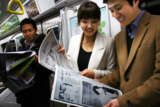 sustainable design, green design, lg, newspaper e-reader, energy efficient display, e-reader, greener gadget
