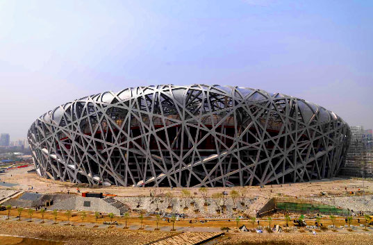 BEIJING'S OLYMPIC STADIUM by Herzog and DeMeuron | Inhabitat ...