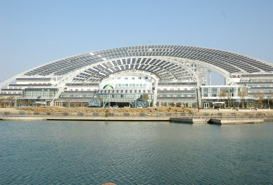 The World S Largest Solar Energy Office Building Shines In