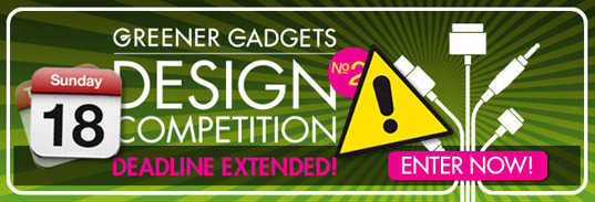 greener gadgets competition, sustainable design competition, green technology conference, greener gadgets conference, green consumer technology competition