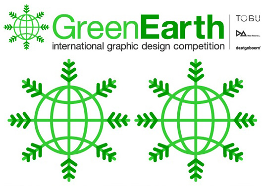 Green Earth International Graphic Design competition, Green Earth designboom, Green Earth design competition, designboom design competitions, designboom contests, graphic design competitions, graphic design contest, Green Earth Design Competition