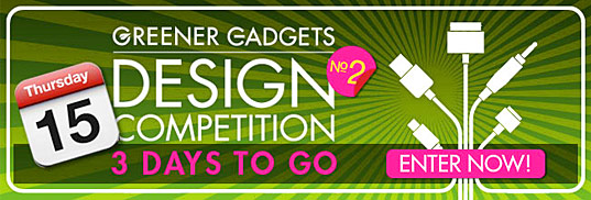 GREENER GADGETS DESIGN COMPETITION, $5000, 3 days left, Greener Gadgets Design Competition, last chance