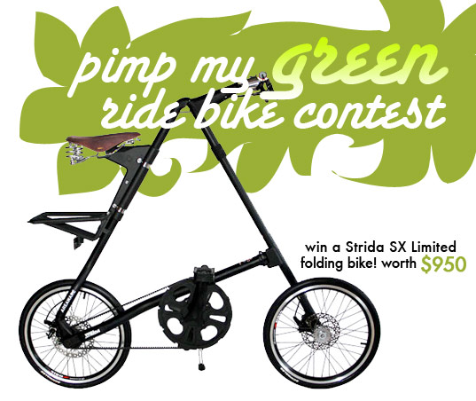 pimp my green ride, bike contest, strida folding bike, strida eco bike, green ride contest, sustainable design, mark sanders, strida folding bicycle, strida 5.0 sx limited, areaware, sustainable transportation, folding bike