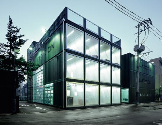 platoon kunsthalle, graft architects, shipping container, shipping container structure, seoul