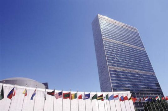 United Nations Hq Goes Green Inhabitat Sustainable